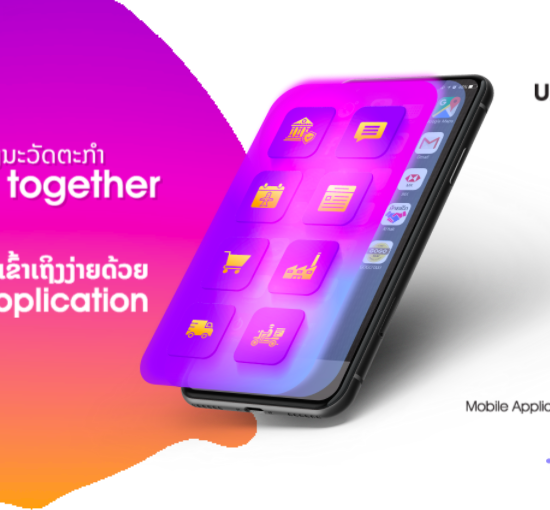 Platform business in Laos article mobile app development