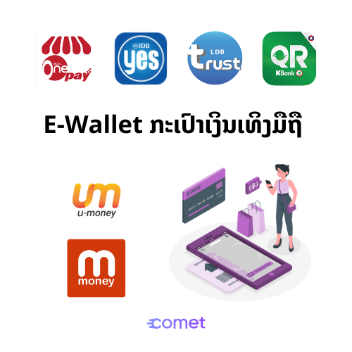 list-of-e-wallet-in-laos